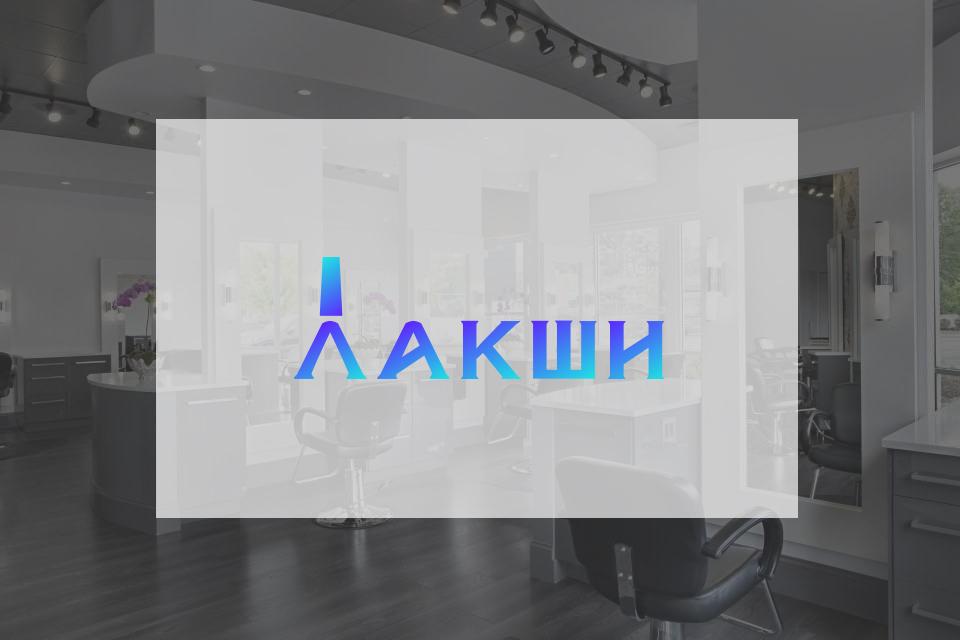 Разработка логотипа фирменного стиля фото f_6605c594b428e26f.jpg