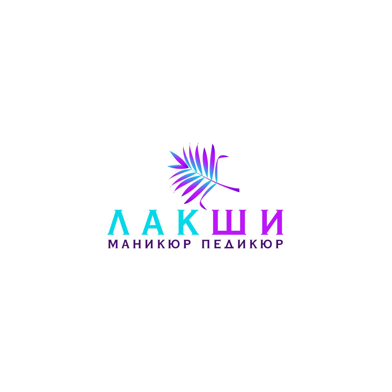 Разработка логотипа фирменного стиля фото f_8275c57ed5acc0b0.jpg