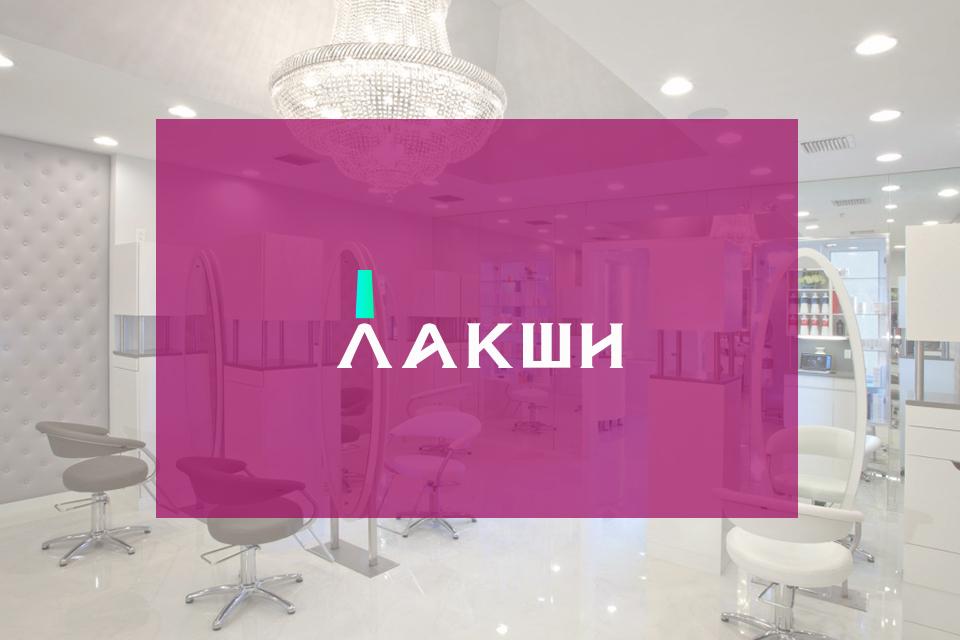 Разработка логотипа фирменного стиля фото f_8325c594b54a244f.jpg