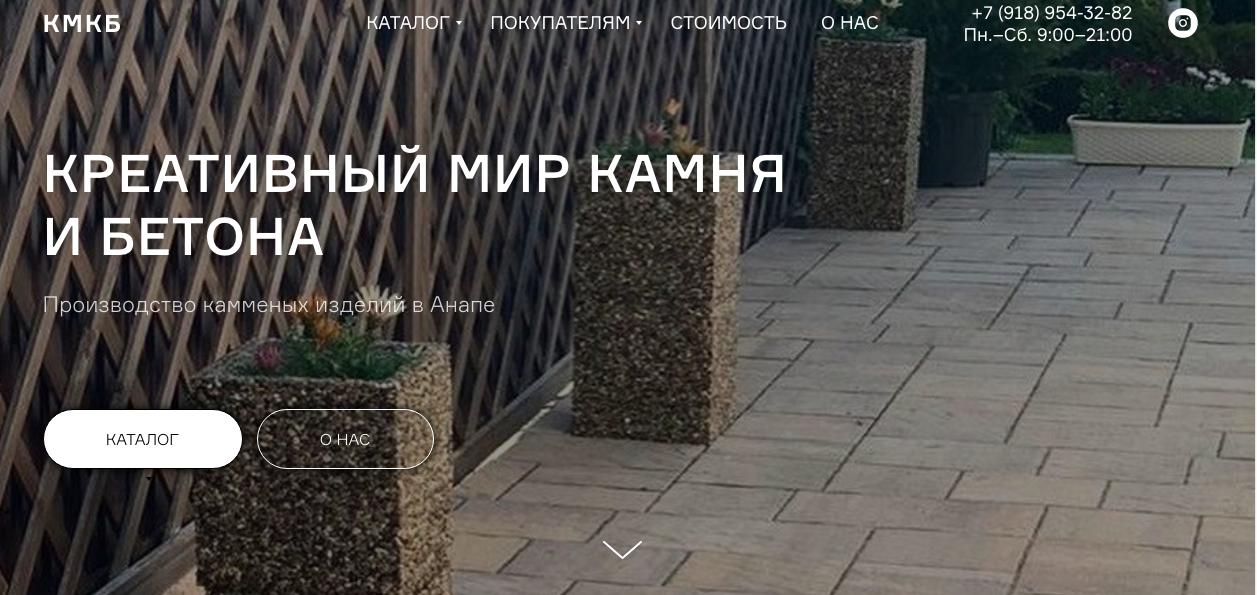 Сделать макет главной страницы сайта веб студии фото f_1645f50f4b0c68bf.png