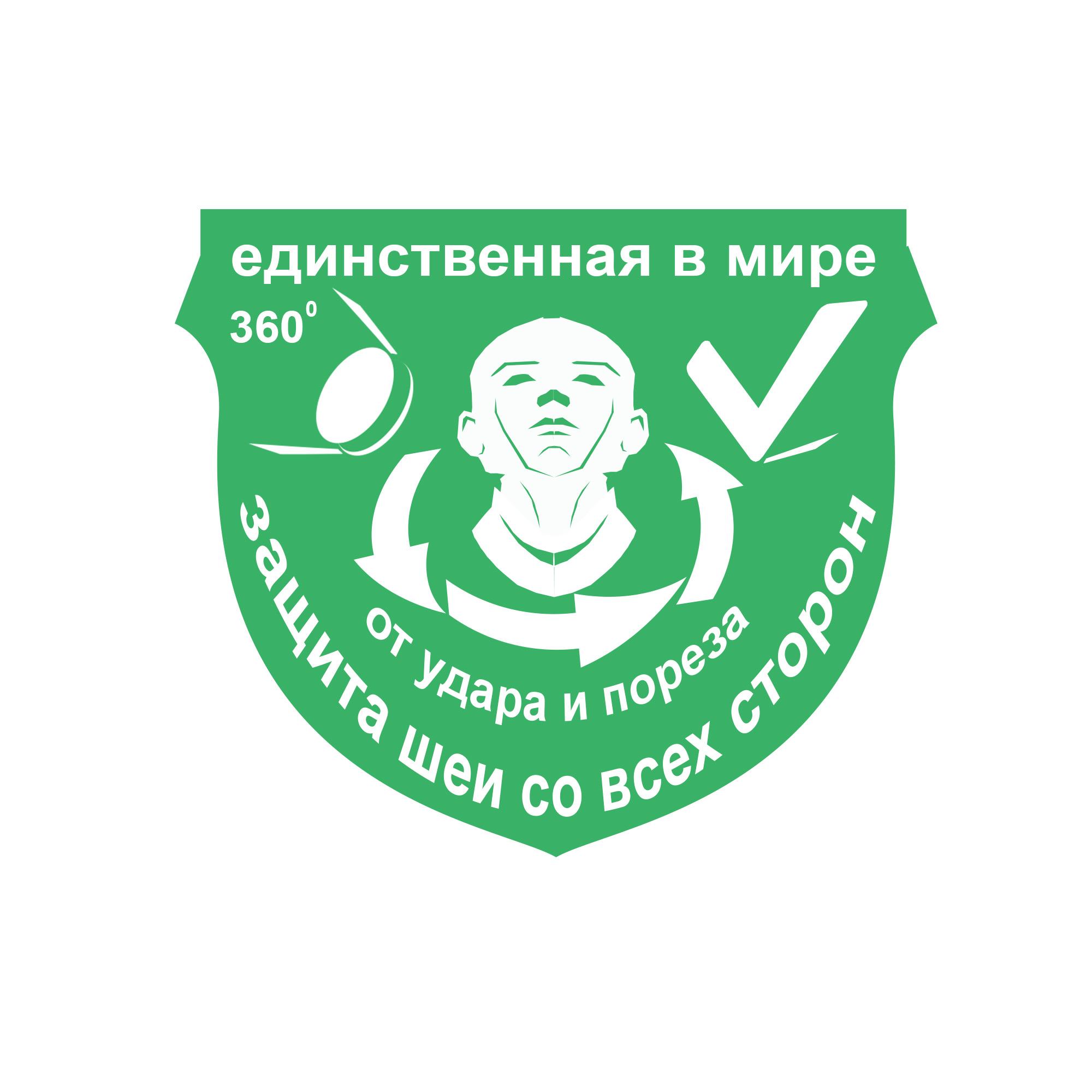 Дизайн продающей наклейки на упаковку уникального продукта фото f_5675b1fbd35ba9a1.jpg