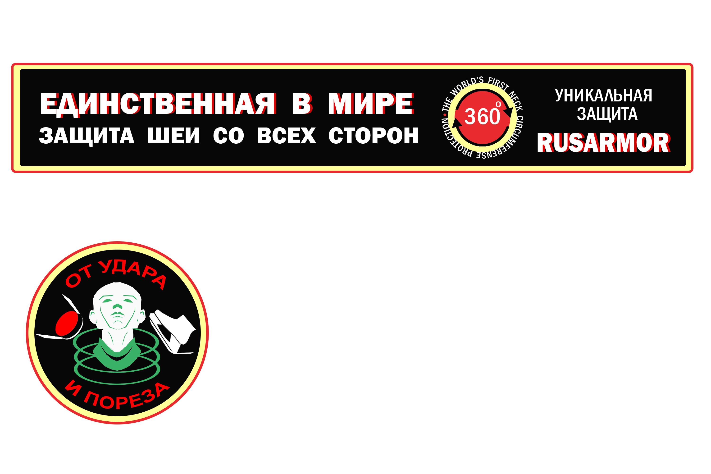 Дизайн продающей наклейки на упаковку уникального продукта фото f_7755b20496bbe0e9.jpg