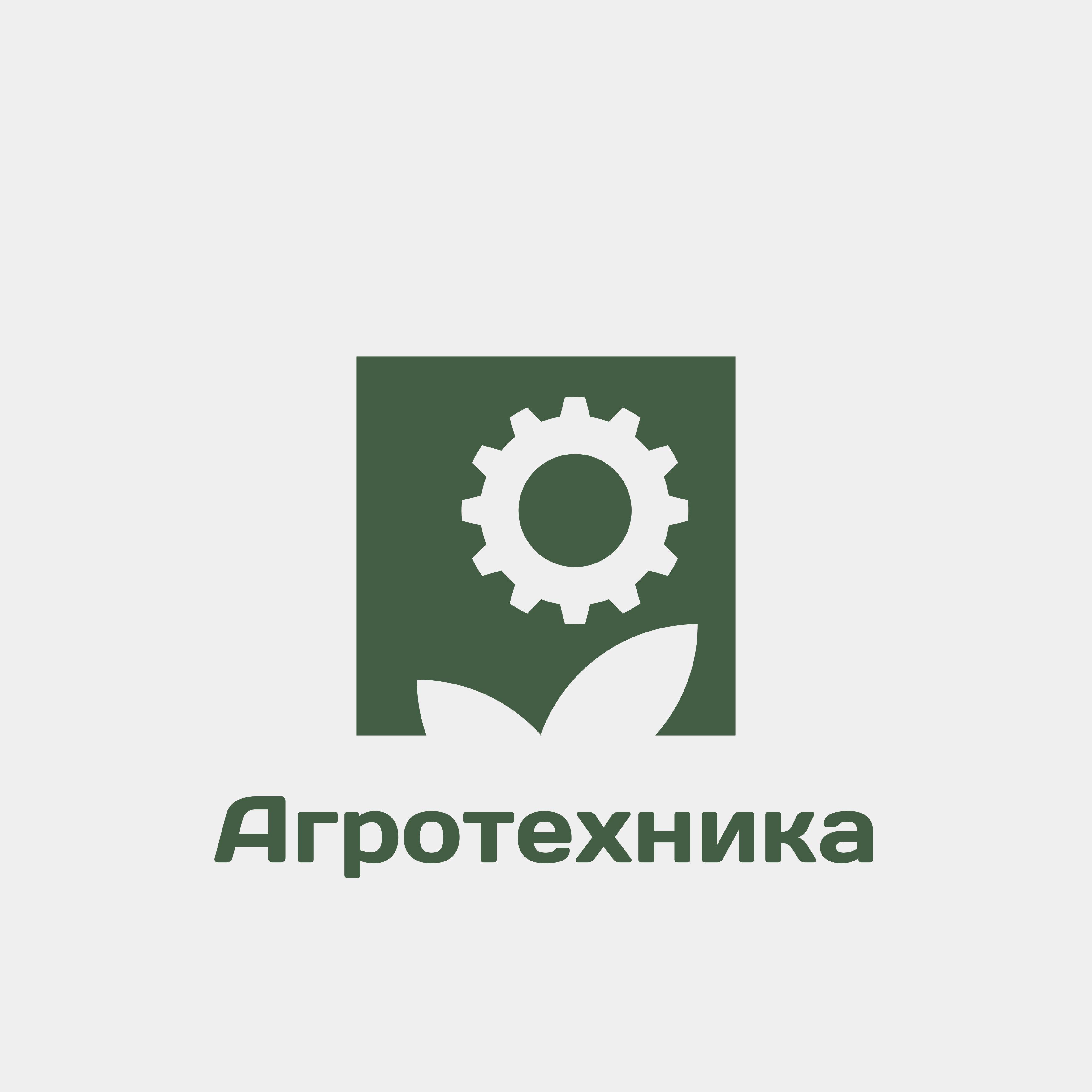 Разработка логотипа для компании Агротехника фото f_5085c08edb25c0bd.jpg
