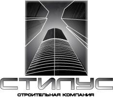 "Логотип ООО ""СТИЛУС"" фото f_4c4417f064bbf.jpg"