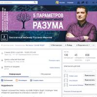 Оформление facebook event