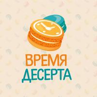 Доставка десертов