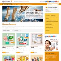 ЗОЖ. блог и интернет-магазин