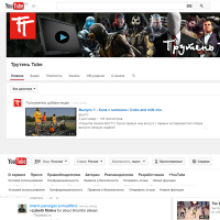 Оформление youtube