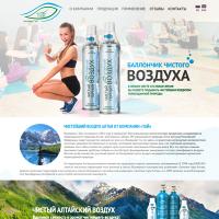 Алтайский воздух. сайт