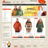 Теплая одежда. интернет-магазин