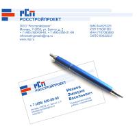 Логотип, бланк, визитка