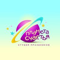 Агентство праздника