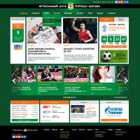 Футбольный клуб. портал