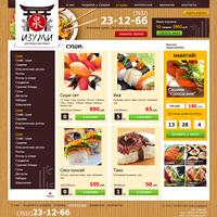 Японская кухня. интернет-магазин