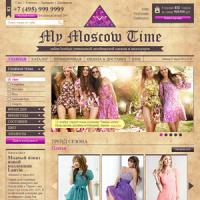 Женская одежда. интернет-магазин