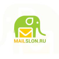 E-mail и sms рассылка