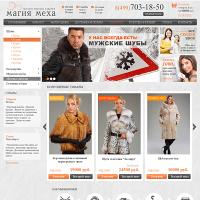 Шубы. интернет-магазин