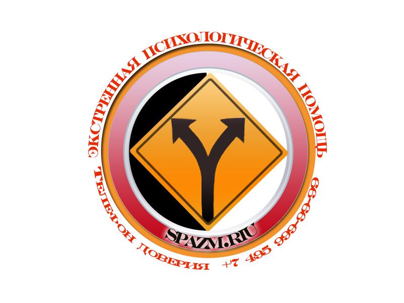Логотип для сайта психологического телефона доверия фото f_31557b2cc1b8956b.jpg