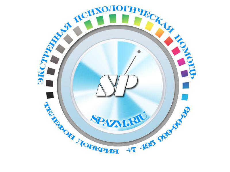 Логотип для сайта психологического телефона доверия фото f_48557b1fcb029366.jpg