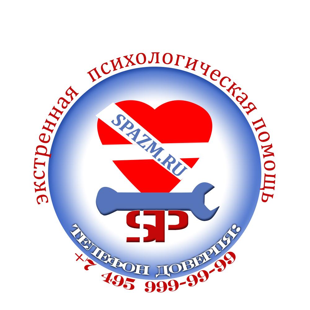 Логотип для сайта психологического телефона доверия фото f_70957b2f0db7d8a0.jpg