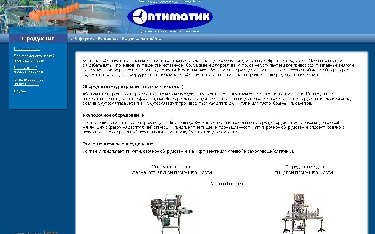 правки на optimatic.ru