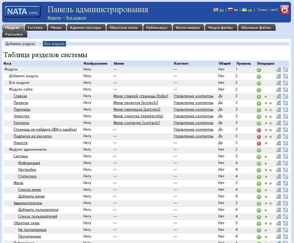 NATAcms for Ilysa.com.ua