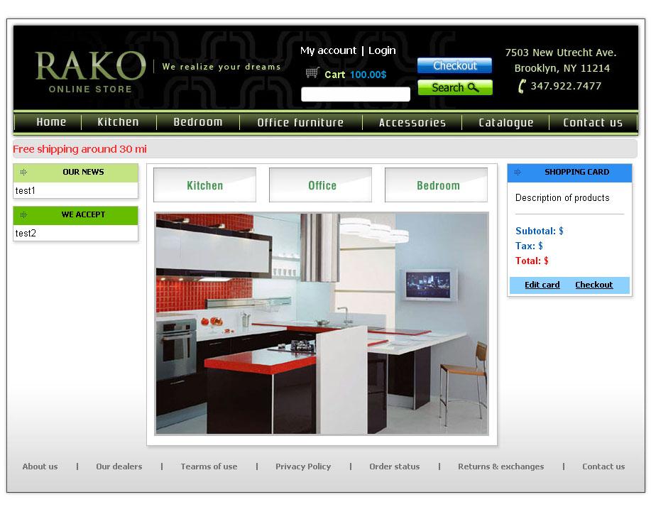 Интернет магазин кухонь