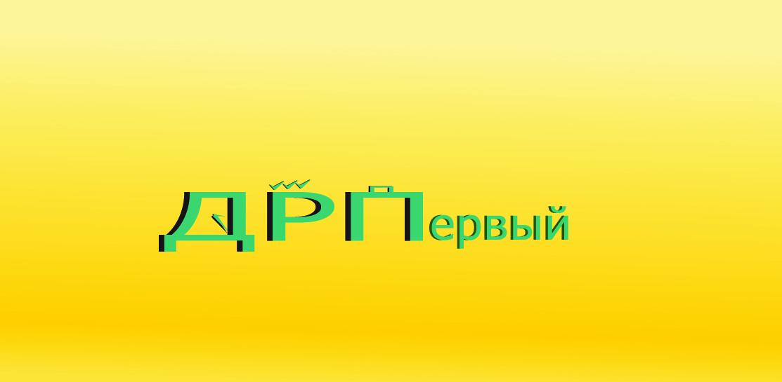 Логотип/шрифт для Детского оздоровительного лагеря фото f_8815de7107f80c6a.jpg