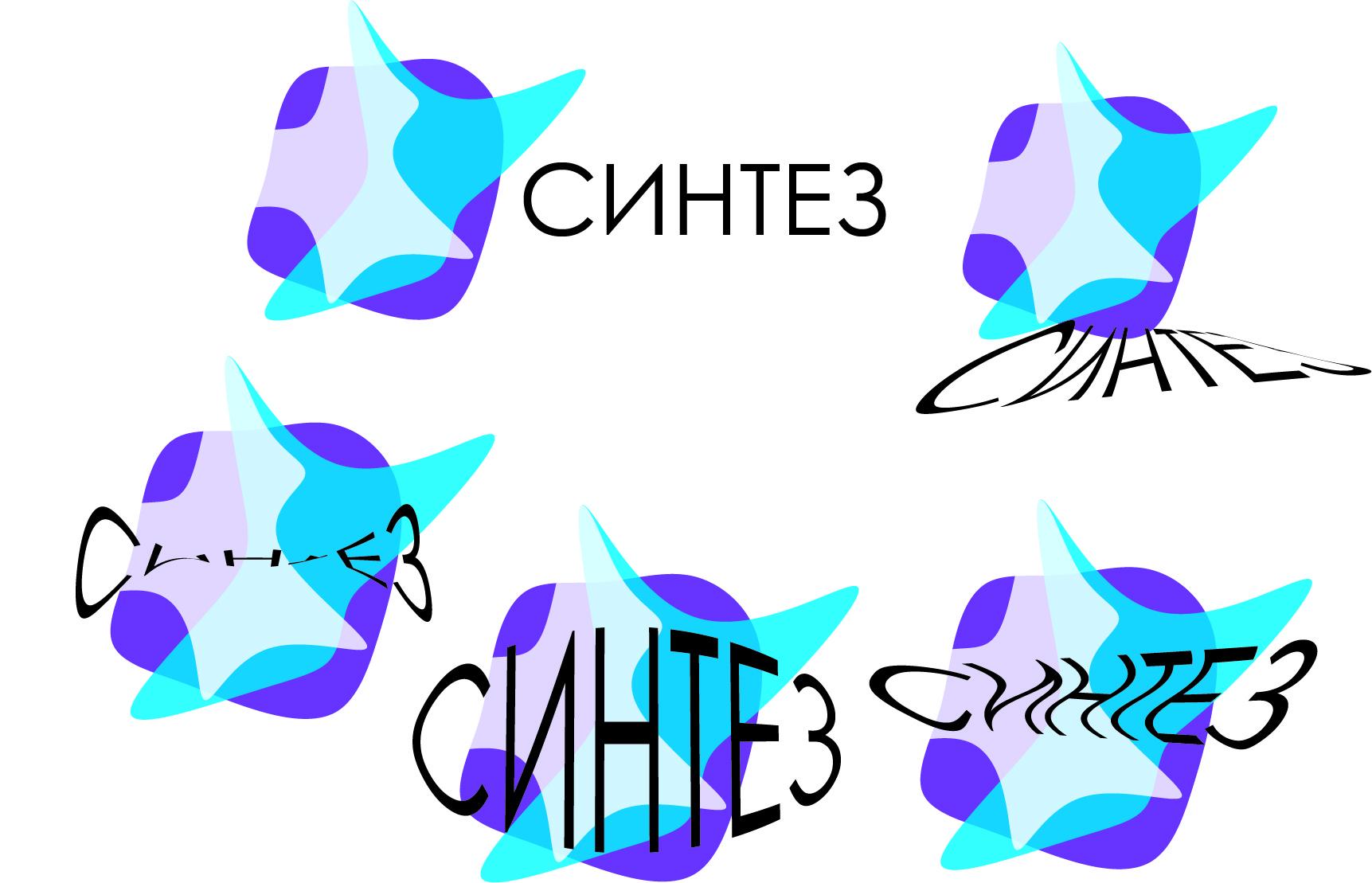 Разрабтка логотипа компании и фирменного шрифта фото f_3805f60f7863d4df.jpg