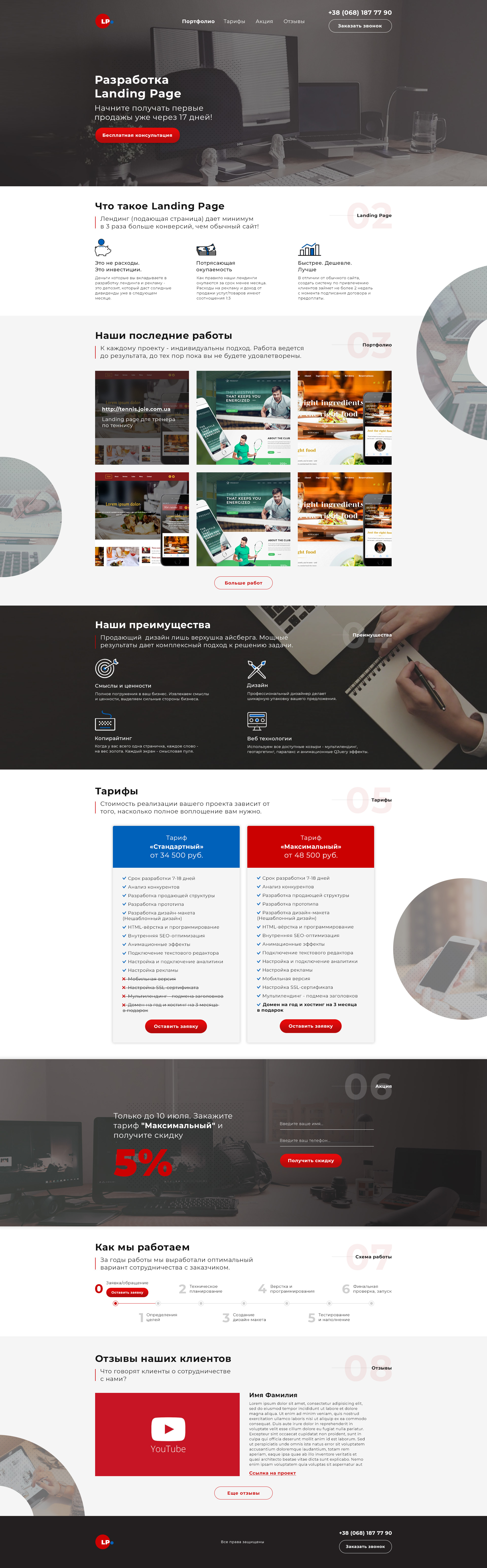 Web site preview