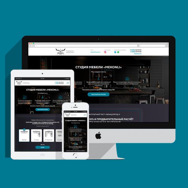 Mekonli - Производство и продажа мебели
