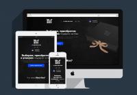 «Black BOX» – Сервис подбора подарков