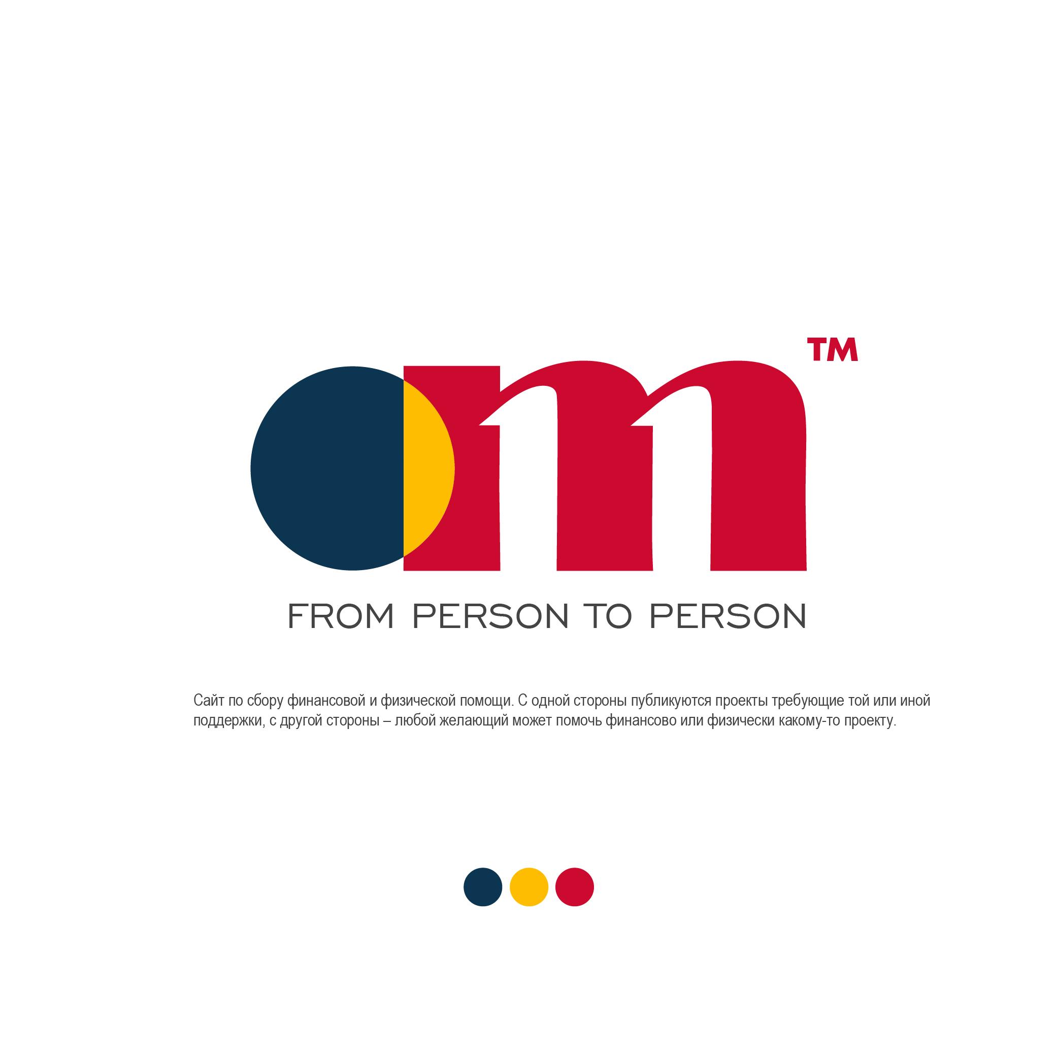 Разработка логотипа для краудфандинговой платформы om2om.md фото f_2405f59379ae1f37.jpg