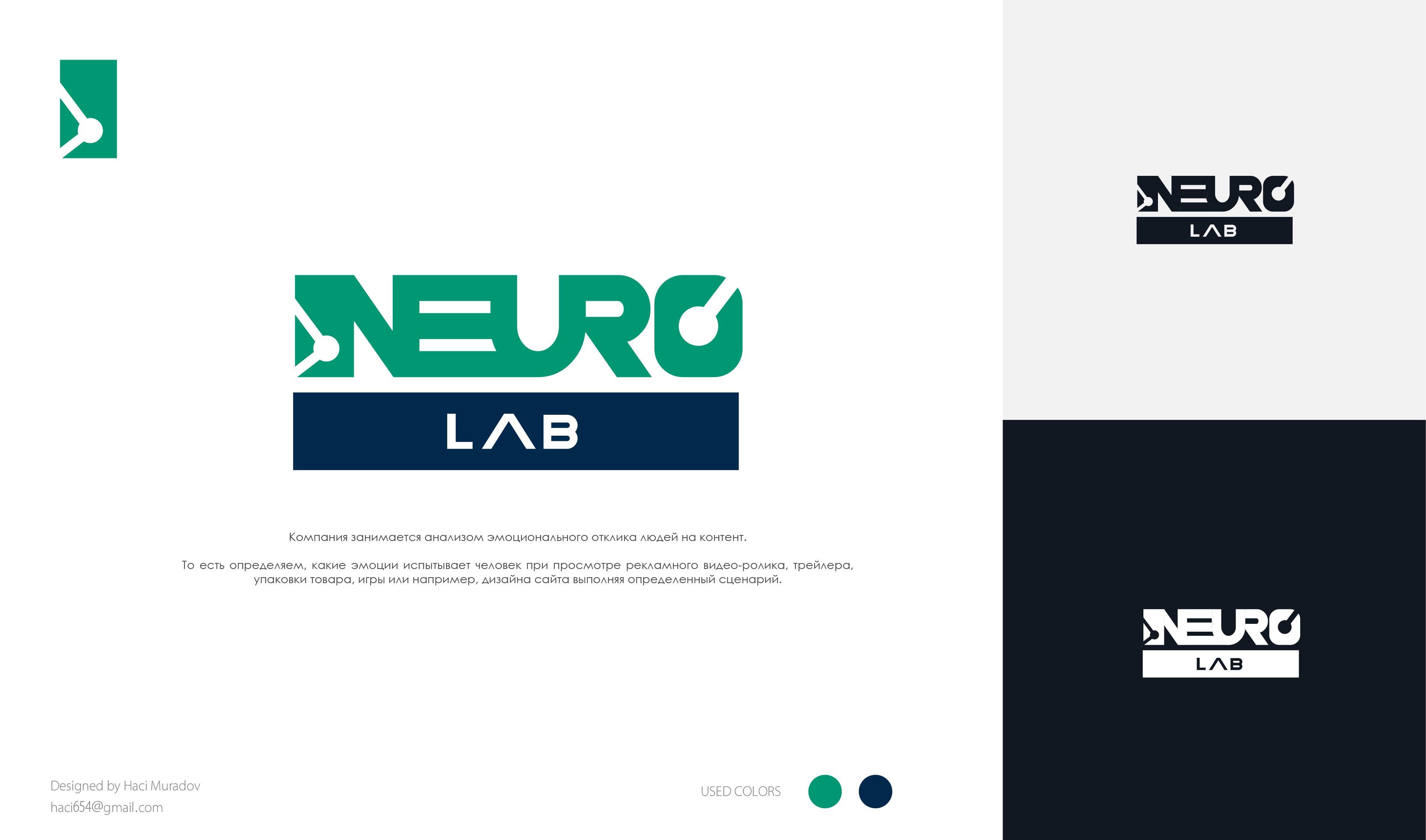 Логотип для лаборатории исследования эмоционального отклика  фото f_28060005fd8ec409.jpg