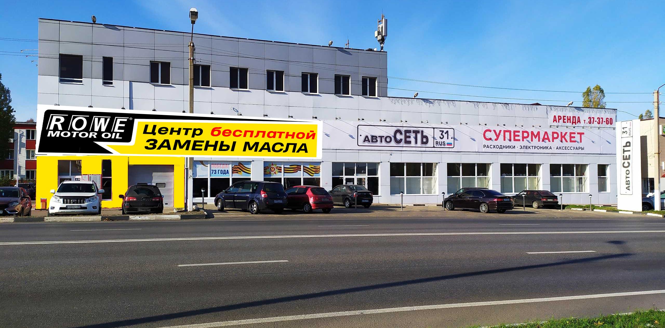 Оформление фасада автосервиса фото f_3785e43313060d13.jpg