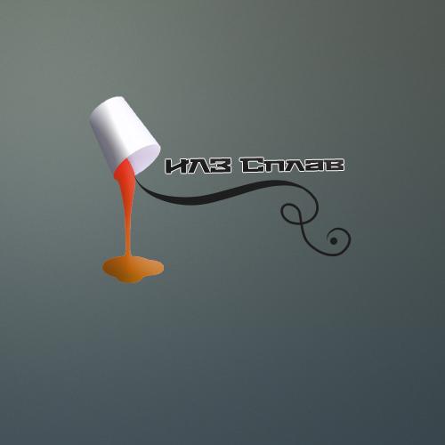 Разработать логотип для литейного завода фото f_7985b144153815a1.jpg