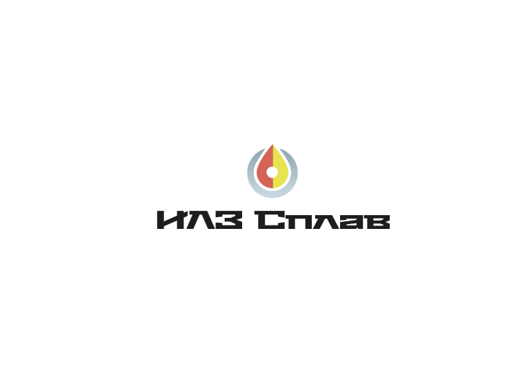 Разработать логотип для литейного завода фото f_8535b14415b0d9e8.jpg