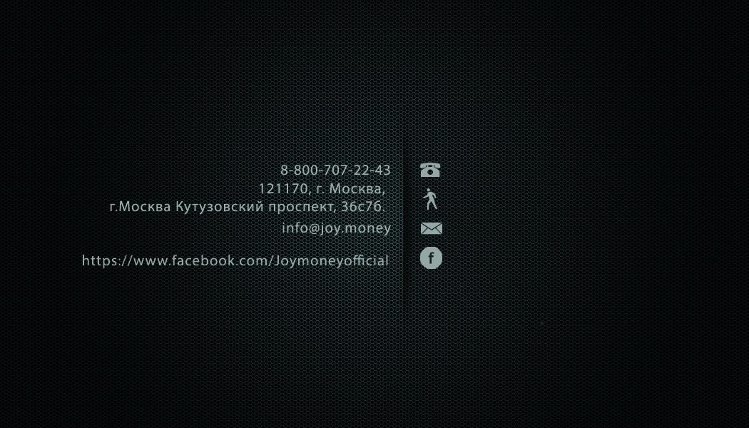 Разработать дизайн визиток фото f_0055ad24be21c50a.jpg