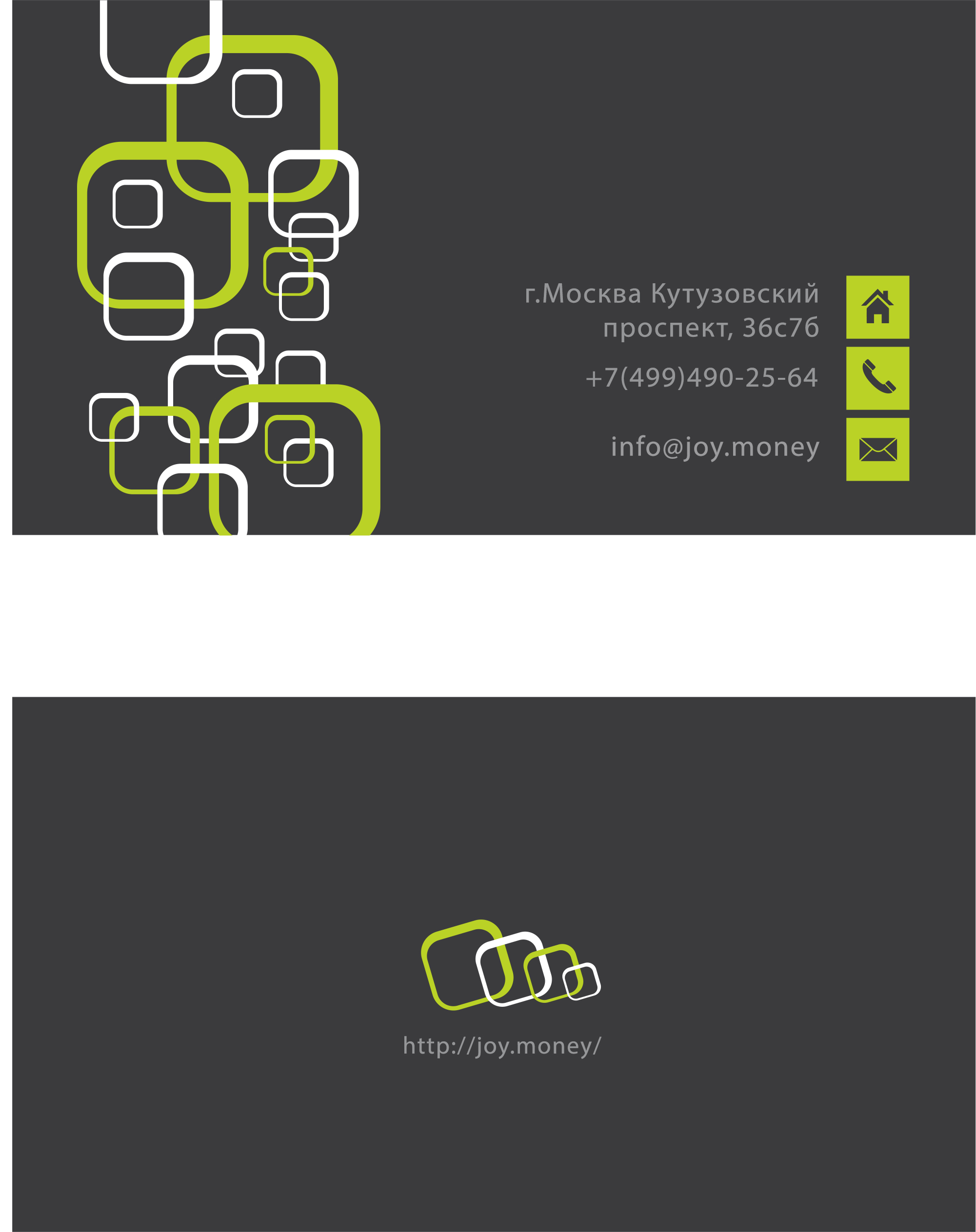 Разработать дизайн визиток фото f_5965ad24c2784d36.jpg