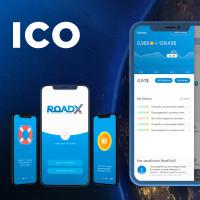 Блокчейн платформа ico