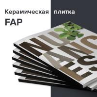 Керамическая плитка (Сайт для компании  FAP Ceramiche)