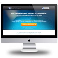Дизайн сайта для программы