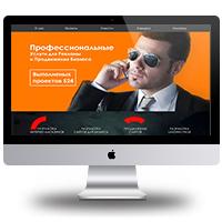 Дизайн сайта для студии BITLAB