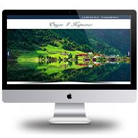 Дизайн сайта *Отдых в  Карпатх*