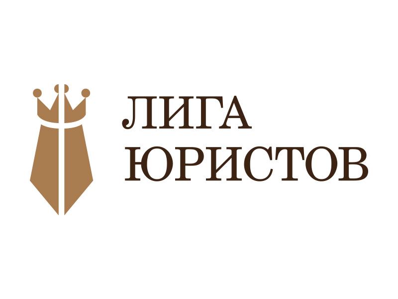 «Лига юристов»