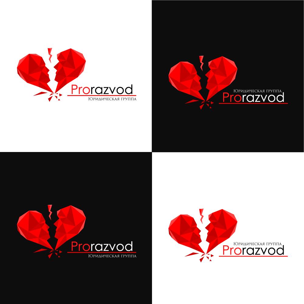 Логотип и фирм стиль для бракоразводного агенства. фото f_167587609fd32c3d.png