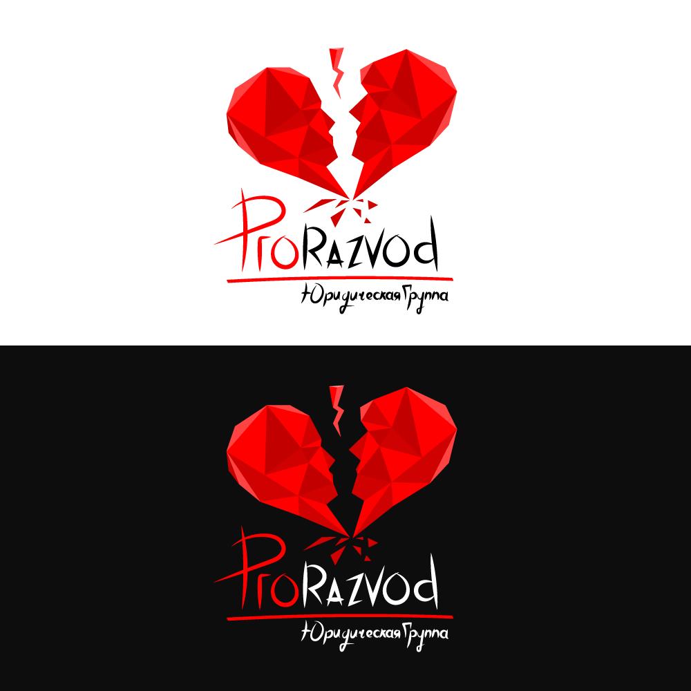 Логотип и фирм стиль для бракоразводного агенства. фото f_353587643eaec13d.png