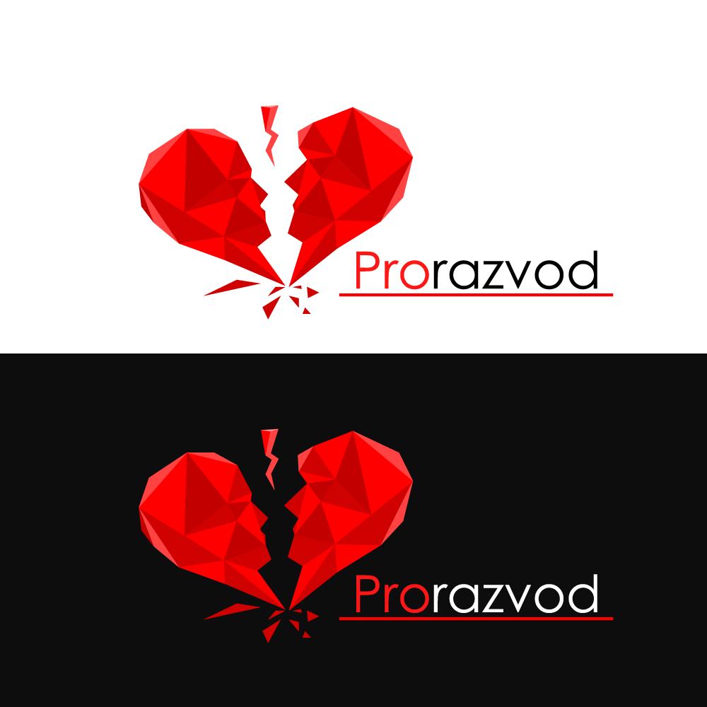 Логотип и фирм стиль для бракоразводного агенства. фото f_4415875f314c6e55.png