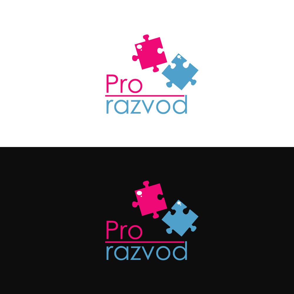 Логотип и фирм стиль для бракоразводного агенства. фото f_8445875f3185836c.png