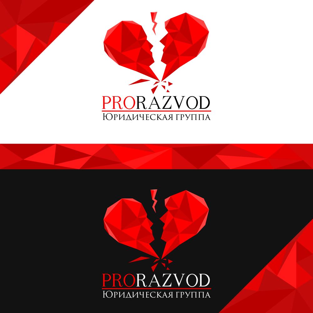 Логотип и фирм стиль для бракоразводного агенства. фото f_9785878c0389b06e.png